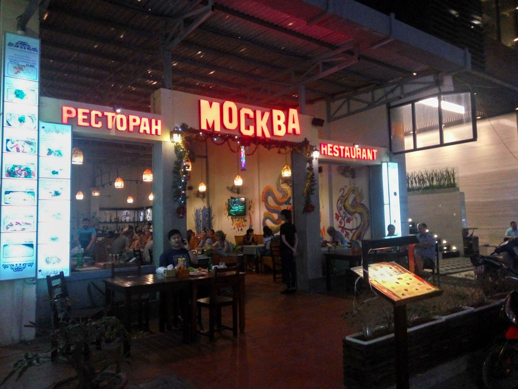 Gdzie zjeść w Nha Trang